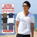 Tシャツ 半袖 メンズ Men 039 s ティーシャツ ボーダー タックボーダー Vネック おしゃれ 無地 きれいめ スタイリッシュ 02P03Dec16