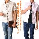 シャツ オックスフォード メンズ 半袖 Yシャツ 綿100% コットン 日本製 カッターシャツ ドレスシャツ きれいめ モード ビジネス ボタン..