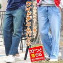 ワイドパンツ メンズ ワイド パンツ ボトムス デニム インディゴ ジーンズ ルーズパンツ 男性 春服 春 韓国 ファッション