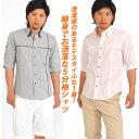 シャツ メンズ Men's 5分袖 半袖 ブロード カジュアルシャツ 2枚襟 ボタンダウン ドット 無地 テープ 白シャツ shirt シンプル プレーン きれいめ 秋 夏 スタイリッシュ 秋