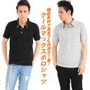ポロシャツ メンズ 鹿の子 ライン 無地 カラー 2枚襟 ボタンダウン チェック 吸水速乾 ポロ シャツ