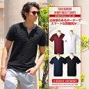 Tシャツ 半袖 ヘンリーネック メンズ Men's ティーシャツ ボーダー タックボーダー おしゃれ 無地 きれいめ スタイリッシュ 02P03Dec16