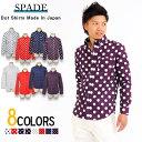 日本製ドットシャツ メンズ SHIRTS シャツ ドット 柄 ドットシャツ XL 4L 3L カジュアル きれいめ 02P03Dec16