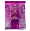 国産薬品 薬壽 1袋(2包入り) 医薬部外品