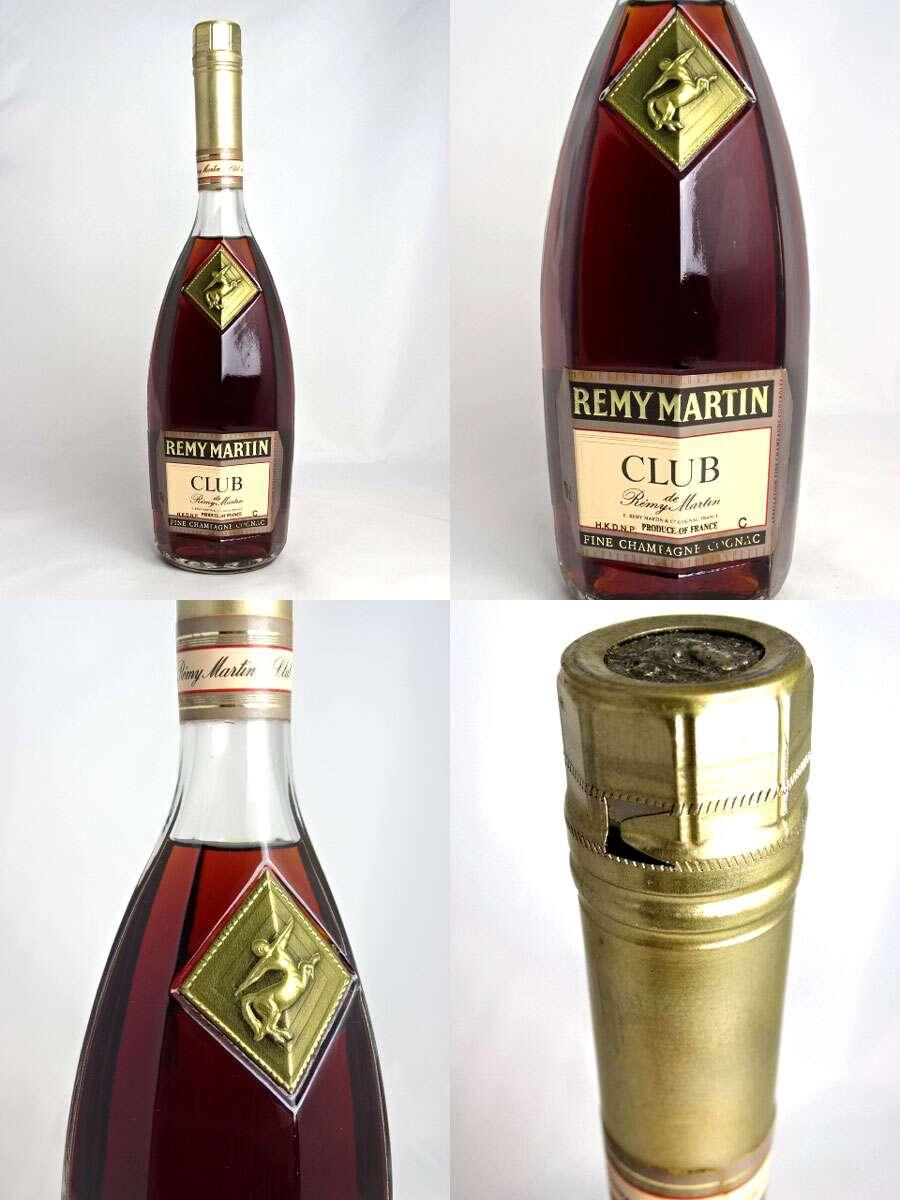 レミーマルタン クラブ ド レミー(オールドボトル) 700ml 40度 ブランデー コニャック REMY MARTIN A00966