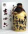 【東京都在住限定】 吉四六 二階堂酒造 720ml 25度 大分県 麦焼酎A01976