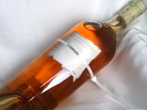 シンドローム [2017] Syndrome/ザ・プリズナー・ワイン・カンパニー/(旧)オリン・スウィフト・セラーズ 750ml カリフォルニア/ナパ・バレー ロゼワイン The Prisoner Wine Company/Orin Swift Cellars