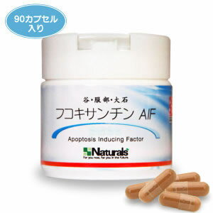 Entering valley, Oishi, Hattori fucoxanthin AIF(90 capsule)