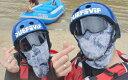 ショッピングキックボード SALE価格 紫外線、花粉、飛沫 ゴーグル付きマスク【RUMY ゴーグルMASK】 ゴーグル バンダナ バイク サバゲー サバイバルゲーム スキー スノボ スノーボード 登山 キャンプ 自転車 草刈り アウトドア 釣り キックボード 曇り止め 軽量 ボート 海 ハイキング ジョギング