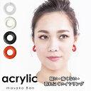 acrylic 2nd GUM EARRING【1セット 2個入り クリア・ブラック・ホワイト・レッド 】ア