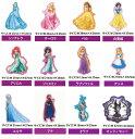 Disney プリンセス ミニワッペン