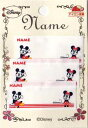 Disney ミッキー&ミニー ネームラベル《3枚入》