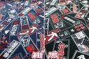 昭和レトロ柄【ステッカー】ハンプ生地 ■10cm単位■巾110cm