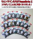 ウルトラマンシリーズ by パンソンワークス刺しゅうワッペン 【シール/アイロン接着 両用タイプ】