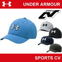   在庫限り販売終了   アンダーアーマー ジュニア キャップ 帽子 ヒートギア(夏用) 定番 UNDER ARMOUR UAユースブリジングキャップ〔AAL3717〕(ジュニア用)