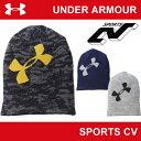 | 在庫限り販売終了 | アンダーアーマー メンズ 帽子 ニット帽 コールドギア(冬用) 野球 UNDER ARMOUR UAベースボールビーニーIII〔ABB...