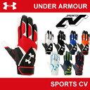アンダーアーマー メンズ 野球 バッティング手袋 バッテ UNDER ARMOUR UAクリーンアップVバッティンググローブ〔EBB2224〕