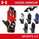 アンダーアーマー ジュニア 野球 バッティング手袋 バッテ 少年野球 UNDER ARMOUR UAクリーンアップVユースバッティンググローブ〔EBB2242〕(ジュニア用)