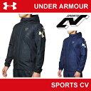| 在庫限り販売終了 | アンダーアーマー メンズ 野球 パーカー ヒートギア(夏用) UNDER ARMOUR UA 9STRONGウインドジャケット〔MBB...