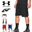 アンダーアーマー 大きいサイズ対応 メンズ ハーフパンツ バスパン バスケットボール ヒートギア(夏用) UNDER ARMOUR UAベースラインショーツ〔MBK3449〕