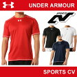 【メンズ】【Tシャツ】UNDER ARMOUR(アンダーアーマー)UAラグビープラクティスシャツSS〔MRG3098〕【半袖】【ヒートギア】
