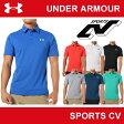 【メンズ】【ポロシャツ】UNDER ARMOUR(アンダーアーマー)UA HGアスレチックポロ〔MTR2084〕【半袖】【ヒートギア】
