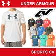 【メンズTシャツ】【メンズ】【Tシャツ】UNDER ARMOUR(アンダーアーマー)UAチャージドコットンSS GP <スポーツスタイルロゴ>〔MTR2858〕【半袖】【ヒートギア】