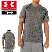 【アンダーアーマーTシャツ人気No.1】【定番】【メンズTシャツ】【メンズ】UNDER ARMOUR(アンダーアーマー)UAテックHG SS〔MTR3764〕【半袖】【ヒートギア】【サラサラで肌触りの良いTシャツ】【アンダーアーマー定番Tシャツ】