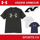 アンダーアーマー ジュニア Tシャツ ヒートギア(夏用) 野球 UNDER ARMOUR UA BBロゴSS〔BBB3597〕(ジュニア用)