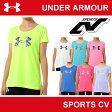 【ジュニア】【Tシャツ】UNDER ARMOUR(アンダーアーマー)UAガールズテックビッグロゴSS〔GTR3116〕(ジュニア用)【半袖】【ヒートギア】