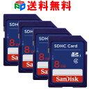 お買得4枚組 8GB SDHCカード SDカード SanDisk サンディスク CLASS4 パッケージ品 送料無料