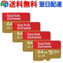 お買得4枚組 microSDXC 64GB【送料無料翌日配達】SanDisk サンディスク UHS-I 100MB/s U3 V30 4K Extreme HD A2 Class10 対応 海外向けパッケージ品