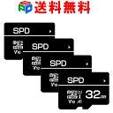 お買得4枚組 microSDカード マイクロSD microSDHC 32GB SPD 新発売超高速100MB/s UHS-I U1 V10 アプリ最適化 Rated A1対応 企業向けバルク品 送料無料