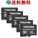 お買得5枚組 microSDカード マイクロSD microSDHC 16GB Toshiba 東芝 UHS-I 超高速100MB/s 企業向けバルク品 送料無料
