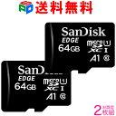 お買得2枚組 microSDカード マイクロSD microSDXC 64GB SanDisk サンディスク 超高速UHS-1 CLASS10 アプリ最適化 Rated A1対応 企業向けバルク品 送料無料