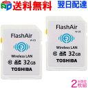 お買得2枚組 東芝 TOSHIBA 無線LAN搭載 Flas...