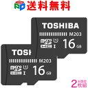 お買得2枚組 microSDカード マイクロSD microSDHC 16GB Toshiba 東芝 UHS-I 超高速100MB/s 送料無料
