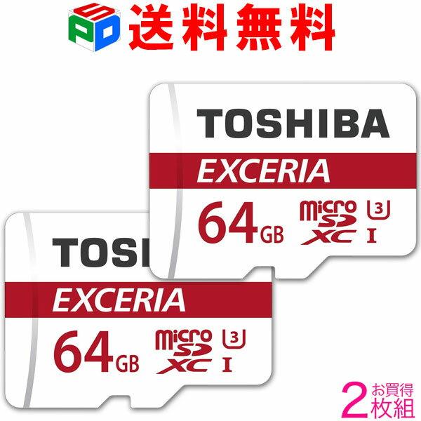 お買得2枚組 microSDカード マイクロSD...の商品画像