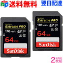 お買得2枚組 SanDisk SDカード SDXCカード 6...