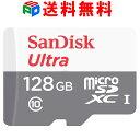 microSDカード 128GB サンディスク SanDisk microSDXC UHS-I 超高速80MB/s Ultra UHS-1 CLASS10 海外パッケージ 送料無料 平成最後の大セール