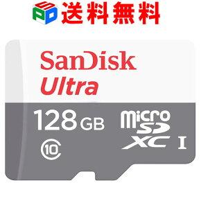 連続ランキング1位獲得!microSDXC 128GB サンディスク SanDisk UHS-I 超高速80MB/s U1 Class10 マイクロsdカード 海外パッケージ品 送料無料