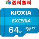 microSDカード 64GB microSDXCカード マイクロSD KIOXIA(旧東芝メモリー) EXCERIA CLASS10 UHS-I FULL HD対応 R:100MB/s 海外パッケ..