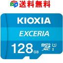 microSDカード 128GB microSDXCカード マイクロSD KIOXIA(旧東芝メモリー) EXCERIA CLASS10 UHS-I FULL HD対応 R:100MB/s 海外パッケージ 送料無料 スーパーSALE