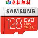 マイクロsdカード microSDXCカード R:100MB/s 128GB N