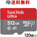microSDXC 512GB SanDisk サンディスク UHS-I 超高速120MB/s U1 FULL HD アプリ最適化 Rated A1対応 海外向けパッケージ品 SATF512NA-QUA4 送料無料