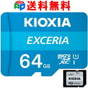 microSDカード マイクロSD microSDXC 64GB KIOXIA(旧東芝メモリー) EXCERIA UHS-I U1 FULL HD対応 超高速100MB/s SD変換アダプター付 海外パッケージ 送料無料