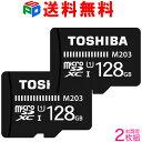 お買得2枚組 microSDカード マイクロSD microSDXC 128GB Toshiba 東芝 UHS-I 超高速100MB/s 海外パッケージ品 送料無料