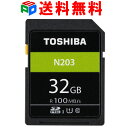 東芝 SDカード SDHCカード 32GB U1 class10 超高速UHS-I最大読取100MB/s TOSD32G-N203 送料無料