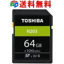 東芝 SDカード SDXC カード 64GB U1 クラス10 超高速UHS-I最大読取速度100MB/s 送料無料 TOSD64G-N203