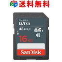 SDカード SanDisk サンディスク Ultra SDHC カード 16GB 高速UHS-I class10 送料無料